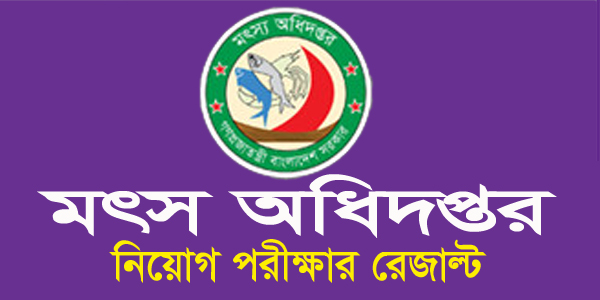 Department Of Fisheries Job Result 2019